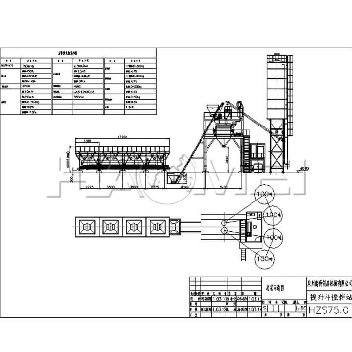 hzs75 stationary concrete plant sketch (2).jpg